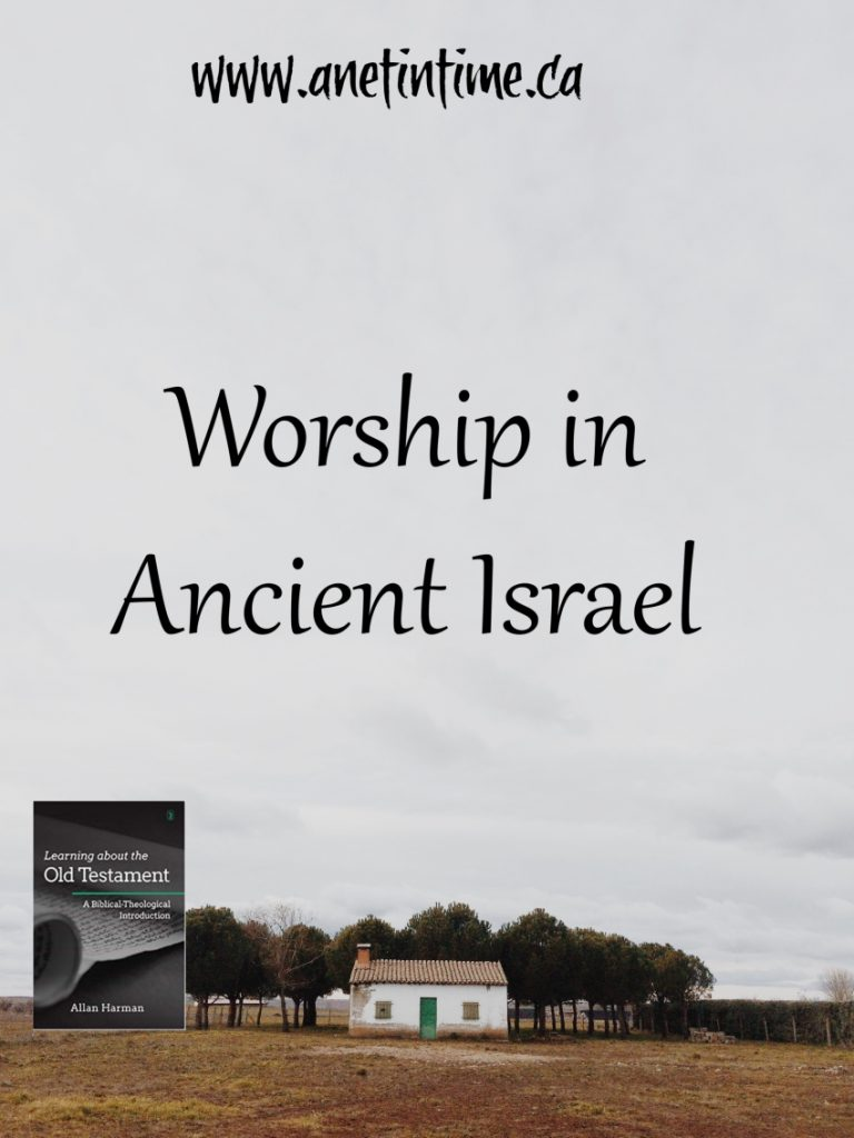 Worship in Ancient Israel