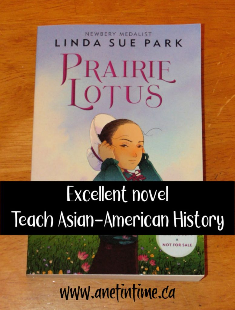 Prairie Lotus Review