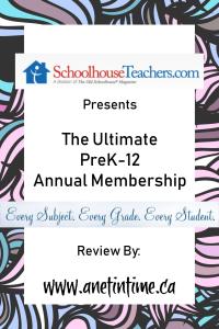 Ultimate PreK-12 Annual Membership