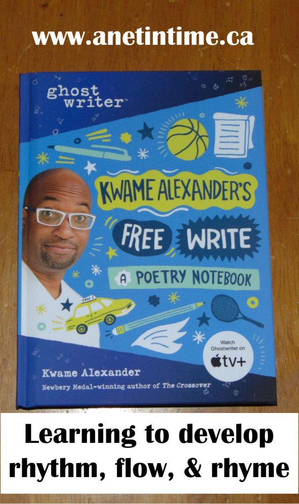 kwame alexander's free write